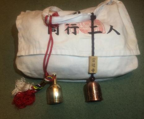 'Jirei' - my two bells