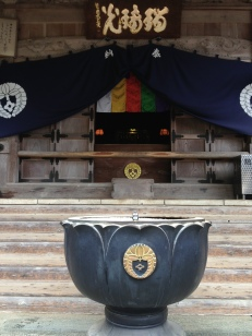 Temple 11, Fujidera