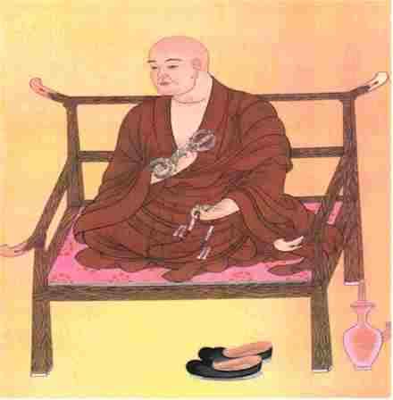 Kobo Daishi, (Kukai)