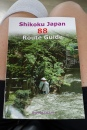 My guidebook