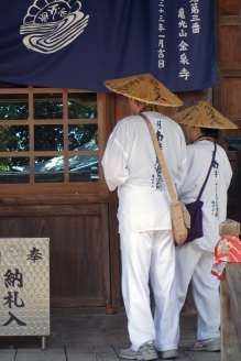 Pilgrims at Temple 3, Konsenji