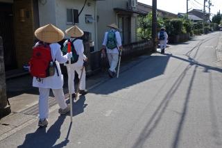 Japanese Henro
