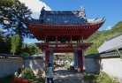 Temple 4, Dainichiji