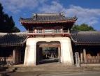 Temple 6, Anrakuji