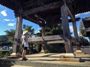 Temple 15, Kokubunji