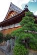 Temple 16, Kanonji
