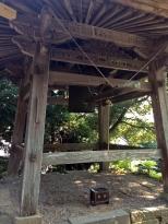 Temple 18, Onzanji