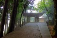 Temple 20, Kakurinji