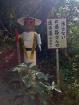 Another wooden pilgim statue!
