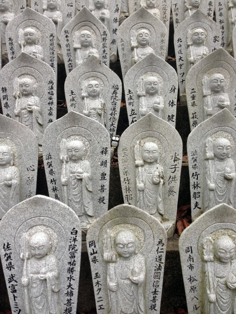 Bangai Temple #4, can you spot my owl mascot?