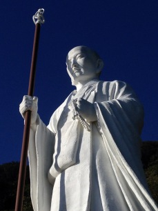 Seinen Daishi-zo (Young Daishi statue), on the way to Temple 24