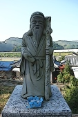 Fukurokuju, the God of happiness, wealth and longevity
