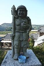 Bishamon, the God of wealth