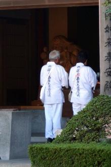 Temple 34, Tanemaji