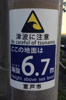 This spot is 6.7m above sea level.