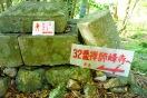 Shikoku 88 Temple Pilgrimage-076