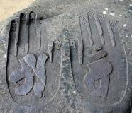 Temple 46, Joruriji