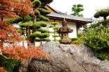 Temple 48, Sairinji