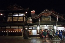 Dogo Onsen by night