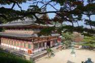 Kosanji Temple, Ikuchijima Island