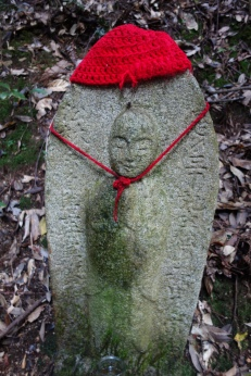 A Jizo statue on the path after leaving Temple 58