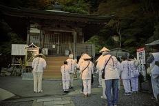 Temple 60, Yokomineji