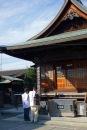 Temple 62, Hojuji