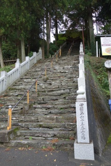 Stairs up to Temple 65, Sankakuji