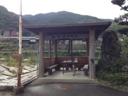A henro hut