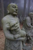 Shikoku 88 Temple Pilgrimage-363