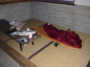 Temple 66 (Unpenji) Tsuyado, no electricity but toilet block next door
