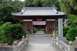 Temple 67, Daikoji