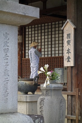 Temple 70, Motoyamaji