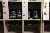 My shoes have a space with my name on it! At Temple 75, Zentsuji