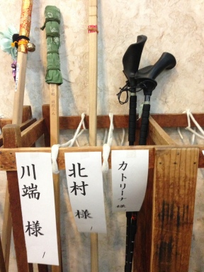 My poles have a space with my name on it! At Temple 75, Zentsuji