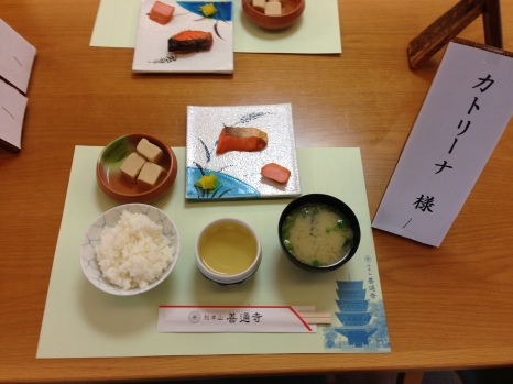 Traditional Japanese breakfast at Temple 75, Zentsuji (fish, miso soup, rice, tofu, green tea)