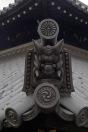 Temple 78, Goshoji