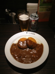 Japanese curry and rice with croquettes for dinner