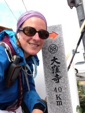 Only 40km to Temple 88!