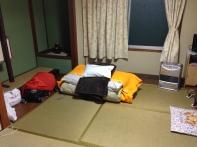 Azumaya Ryokan, ¥3,500 (no meals), next to temple 87