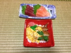 Sashimi and oyakodon (chicken and rice) for dinner