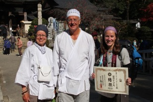 With the German couple I met on the way to Temple 88