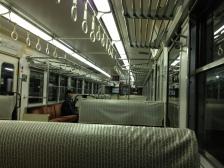 Train from Wakayama to Hashimoto
