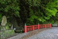 Nonaka-no-Shimizu spring, Tsugizakura