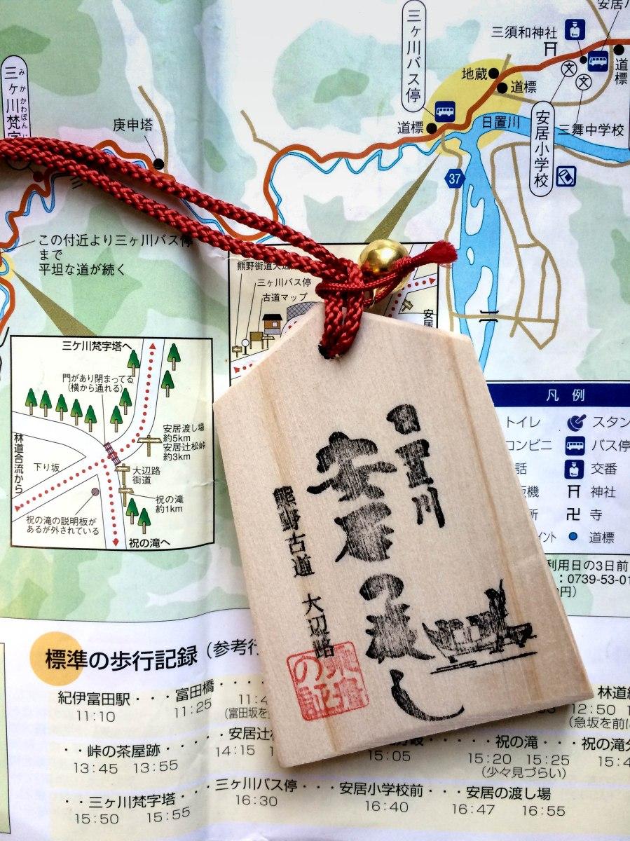 Hikigawa river boat souvenir, Ohechi route