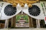 Hongu Taisha Grand Shrine