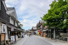 Oharaimachi, the shopping street leading to Ise Naiku Shrine
