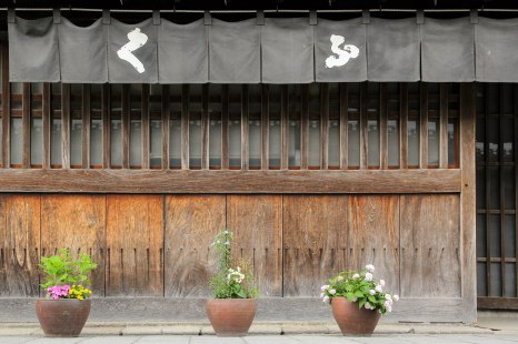 Traditional Japanese buildings along Oharaimachi, the shopping street leading to Ise Naiku Shrine