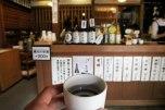 Tasting sake, then the yuzu liquor which was heavenly! Oharaimachi, Ise.