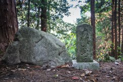 Old stone marker on top of Ikkoku toge pass, Iseji route